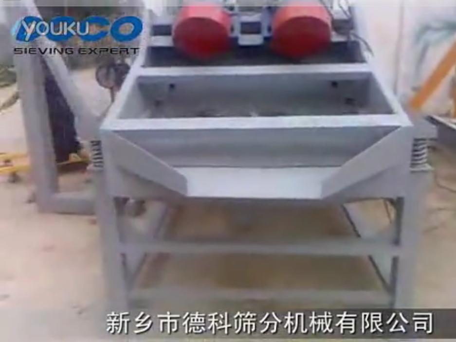 轻型矿用振动筛试机视频