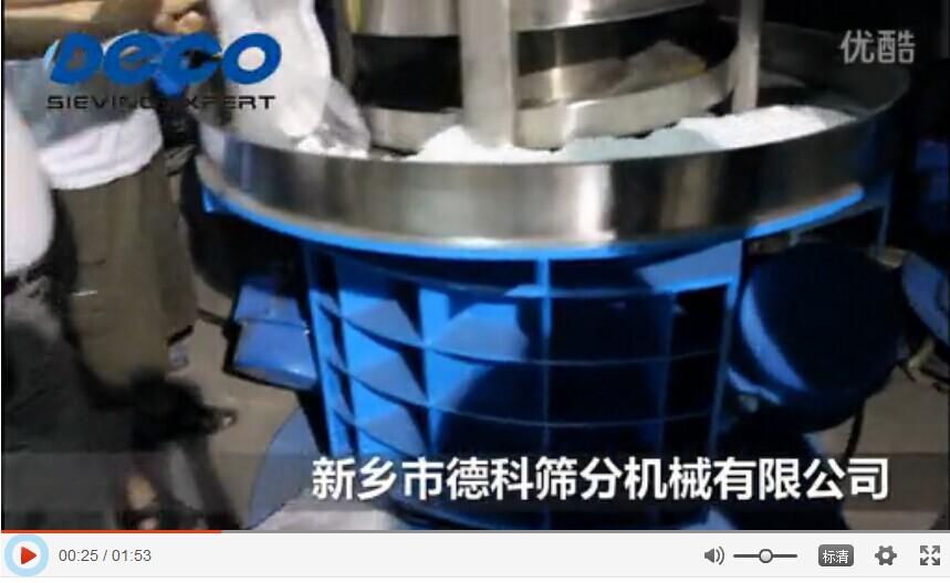 化工粉末降温提升输送机试用现场