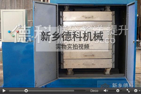 木片分析筛检测试机